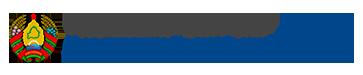 лагатып - Афіцыйны інтэрнэт-партал Прэзідэнта Рэспублікі Беларусь