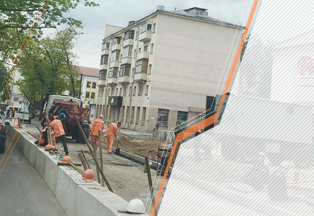 Текущий ремонт и строительство