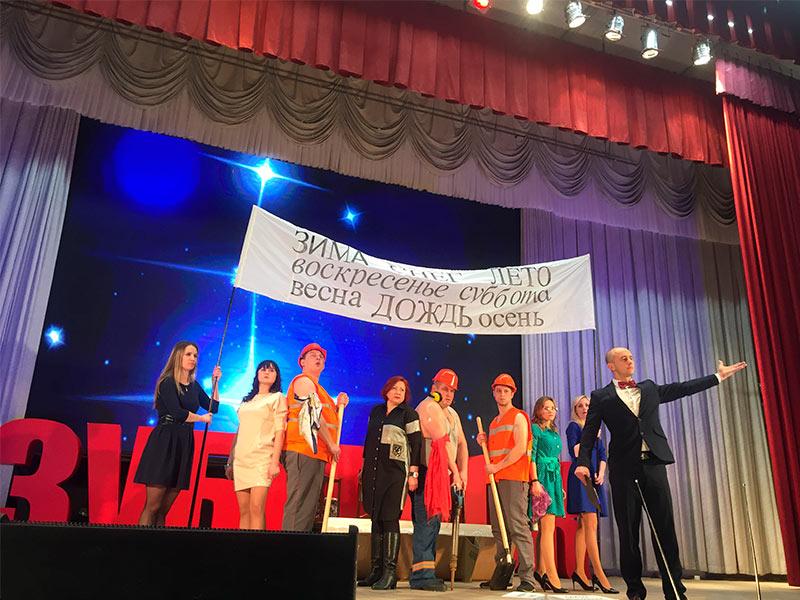 Приветствие команды УП Ремавтодор Ленинского района г.Минска